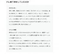 「退職エントリ」の冒頭部分(3/3)