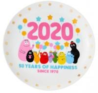 50周年記念グッズ「バーバパパ 2020プレート」