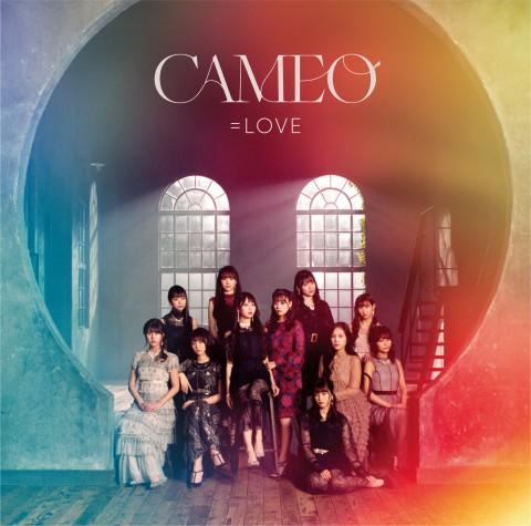 7thシングル「CAMEO」を発売する=LOVE(イコールラブ)