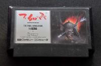 不如帰(1988年/アイレム)