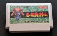 忍者龍剣伝(1988年/テクモ) 【フジタ評】激ムズのアクションゲーム。続編の2、3も出たんですけど、難易度は徐々にマイルドになっていきます。グラフィックもいいんですけど、音楽が良くて、特に4-2以降は、すごく評価の高い音楽になっていきます。