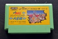 元祖西遊記スーパーモンキー大冒険(1986年/バップ) 【フジタ評】クソゲーなんですけど、フィールドの音楽がすごく心地よいです。