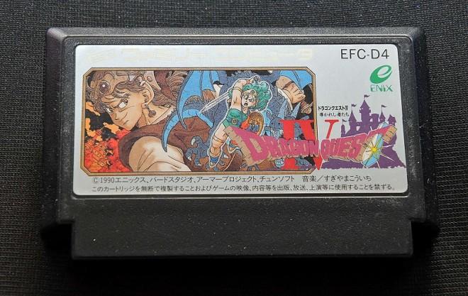 ドラゴンクエストIV 導かれし者たち(1990年/エニックス)