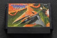 グラディウスII(1988年/コナミ) 【フジタ評】アーケードゲームがすごすぎて、どういう移植になるのかなと思っていたんですが、ファミコンならではの良移植になっています。特に炎の鳥が、よく表現できていると思います。