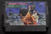 悪魔城伝説(1989年/コナミ)