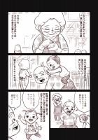 『セブンティドリームズ』/タイム涼介著(新潮社)