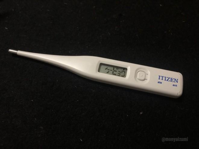 不自然な摩擦熱を検出したとき他の人にチクる体温計(大きな音が鳴る)