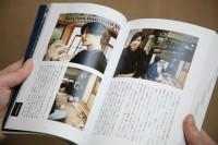 三浦春馬『日本製』(ワニブックス)より