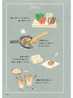 「レシピ本なのに笑える」と異例のヒットを見せている『カレンの台所』