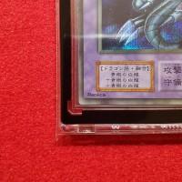 【遊戯王カード】けい(K)氏コレクション 『メテオブラックドラゴン/青眼の究極竜/ファイヤーウイングペガサス』試作カード(アップ)