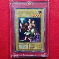 【遊戯王カード】けい(K)氏コレクション 『女剣士カナン』(1999年全国大会入場配布カード)