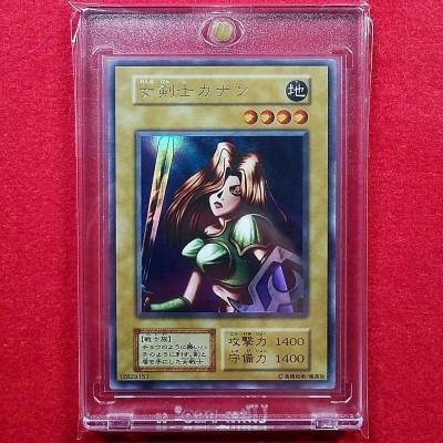 女剣士カナン(1999年全国大会入場配布カード) 画像提供/けい(K)氏
