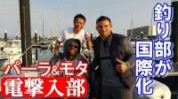 読売巨人軍 YouTubeチャンネル サムネイル