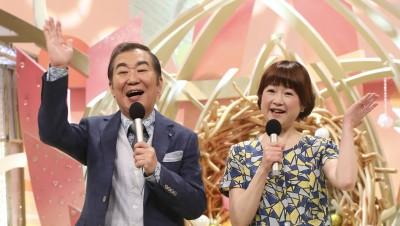 『新婚さんいらっしゃい!』(C)ABCテレビ