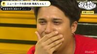 『声優と夜あそび 2nd season』(#12:2019年6月25日放送)