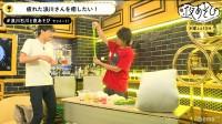 『声優と夜あそび 2nd season』(#17:2019年8月8日放送)