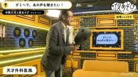 『声優と夜あそび 2nd season』(#27 2019年10月18日)