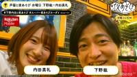 『声優と夜あそび 2nd season』(#43 2020年2月12日)