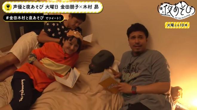 夫妻の寝室で朗読会(奥から)森、金田、木村(C)ABEMA,Inc