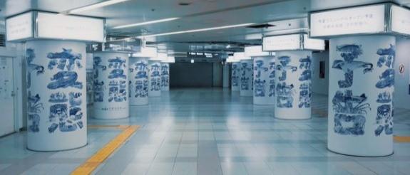 閑散とした駅で、存在感を放つ