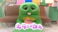 「なんでもほめてくれるガチャピン」(YouTube「ガチャピンちゃんねる」より)