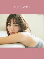 NANAMIの1stフォトブック『NANAMI』