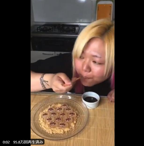アンパンマンわらび餅を食べる世志琥