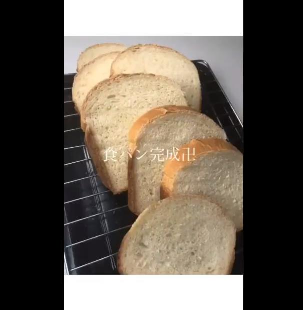 パンから手作りした世志琥