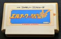 """【なぜこれを?謎すぎるコマンドに困惑したファミカセ】【""""迷作""""だらけの「クソゲー」コレクション】選出  エルナークの財宝(1987年/トーワチキ) 【フジタ評】当時、最初の面で投げたゲーム。とにかく何をしていいか分からない! ゲームする事すら許されない(笑)。2000年代に有志がROMを解析して初めてクリアできたという話から、実質クリアは不可能なゲーム。説明書にも嘘が書いてあったりと、難しいとかの問題でなくどうにもならない"""