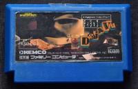 【ファミコンの限界に挑む グラフィックが美麗なソフト】選出 ディジャブ(1988年/ケムコ)