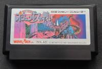 【大作に負けない!隠れ名作ファミカセ】選出 オリュンポスの戦い(1988年/イマジニア)