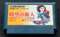 【激動のゲーム業界を生きるメーカー『ケムコ』の駄作】選出 時空の旅人(1986年/ケムコ)