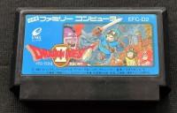 """【""""メモりミスで絶望""""もいい思い出…ファミコン面白パスワード集】【めちゃくちゃ強かった敵〜RPG編〜】選出 ドラゴンクエストII 悪霊の神々(1987年/エニックス)「デビルロード」"""