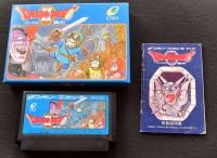 【めちゃくちゃ強かった敵〜RPG編〜】選出 ドラゴンクエストII 悪霊の神々(1987年/エニックス)「デビルロード」