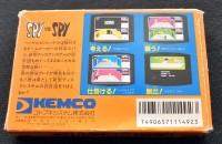 【激動のゲーム業界を生きるメーカー『ケムコ』の名作】選出 スパイvsスパイ(1986年/ケムコ)