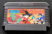 【めちゃくちゃ強かった敵〜RPG編〜】選出 ドラゴンボール 大魔王復活 (1988年/バンダイ)