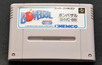 【激動のゲーム業界を生きるメーカー『ケムコ』の駄作】選出(番外編) ボンバザル(1990年/ケムコ)