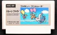 """【終わると険悪に?あの頃僕らは真剣だった""""対戦ゲーム""""】選出  バルーンファイト(1984年/任天堂)"""