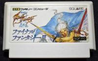 """【未熟なプレイヤーを危機から救う""""マジ助かった""""呪文】選出 ファイナルファンタジーIII(1990年/スクウェア) 「バハムート」「オーディン」"""