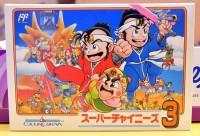 スーパーチャイニーズ3(1991年/カルチャーブレーン)