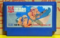 """【そりゃないよ…制作陣の""""悪意あるトラップ""""にハメられたファミコンソフト】選出 怒(1986年/SNK)"""