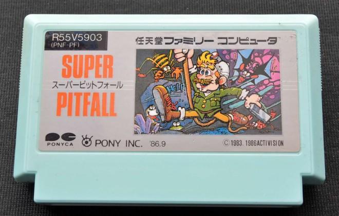 スーパーピットフォール(1986年/ポニーキャニオン)