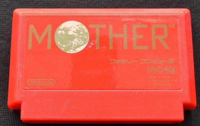 MOTHER(1989年/任天堂) (C)oricon ME inc.