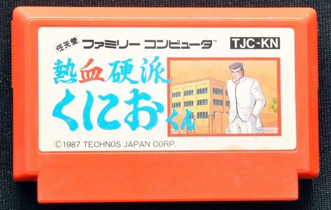熱血硬派くにおくん(1987年/テクノスジャパン)