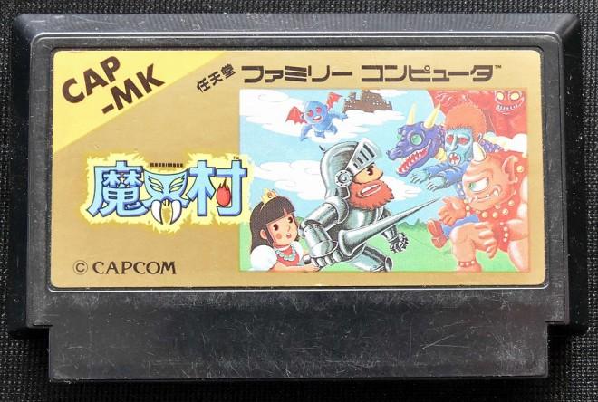 魔界村(1986年/カプコン)  (C)oricon ME inc.
