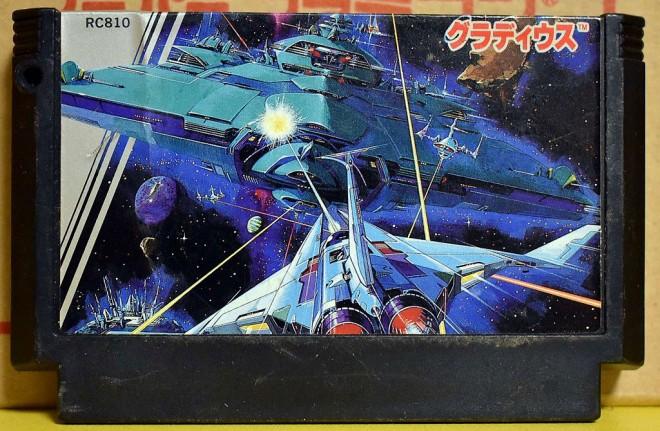 グラディウス(1986年/コナミ)