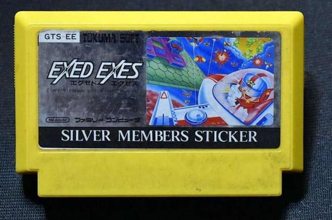 純金仕様は幻のソフト…『エグゼドエグゼス』(1985年/カプコン)※写真はシルバーver.