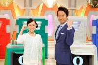 3代目司会者・谷原章介(右)と加藤明子アナ(左)