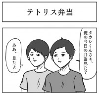 画像提供:小山コータローさん