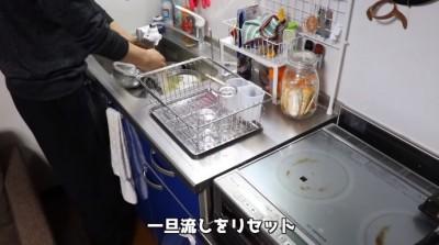 料理の合間に洗い物を片付けるのが筒井流